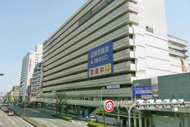 近鉄阿倍野本店