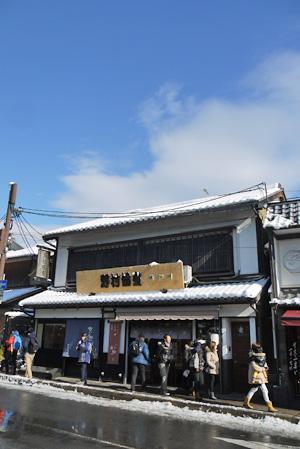 京都のむら